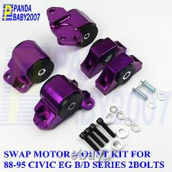 For 92-95 Honda Civic 94-01 Integra EG 2bolt B D DC2 Swap Engine Motor Mount Kit