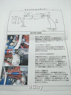Technica Sport Vision Etd Engine Damper Honda Accord Euro Cl7 Cl9 2003-2007